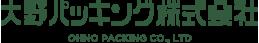 大野パッキング株式会社